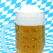 Stock Photo: Bavaribeer