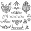 Stock Vector: Antique and baroque ornaments vector set