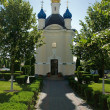Stock Photo: Church in Pochaiv, Ukraine