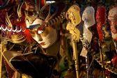Venetian Mask. — Stock Photo