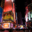 Times Square at night — ストック写真