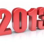 2013 — Stock Photo #11557517