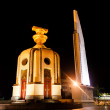 Stock Photo: Democracy monument