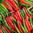 Stock Photo: Brightly colored peppers