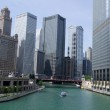 Downtown Chicago — Stock Photo #11542415