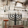 Jewish hanukkah candle holder at the Western Wall — Stock Photo