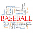 Stock Photo: Baseball Word Cloud Concept
