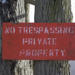 No Trespassing Private Property Red Sign — Stock Photo