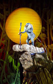 Rafiki Opening the show — Stock Photo