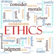 Ethics word concept illustration — Stock Photo
