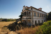 House for Sale — Zdjęcie stockowe