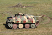 Old German tank — Stock Photo