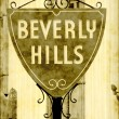 Old Beverly Hills sign — Stock Photo