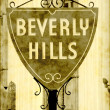Stock Photo: Old Beverly Hills sign