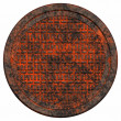 Stock Photo: Rusty manhole cover