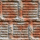 παλιό τείχος — Φωτογραφία Αρχείου