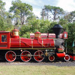 Stock Photo: Old red engine
