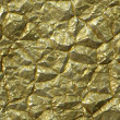 Stock Photo: Gold rock