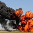 Giant explosion - Stock Photo
