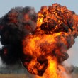 Stock Photo: Giant explosion