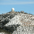 Stock Photo: Mountain observatory