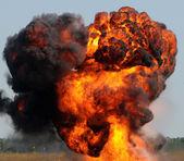 Giant explosion — Stock Photo