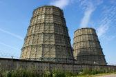 Soğutma kulesi — Stok fotoğraf