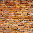 Stock Photo: Red brick wall background