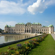 Belvedere palace in Vienna — Stock Photo