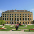 Schonbrunn palace's wing — Stock Photo