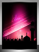 Beautiful Islamic Brochure front and Inside Design, EPS 10 — Stock Vector