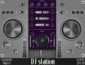 Vector illustration of DJ station — Stock Vector