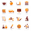 Education and school vector icon set — Stock Vector #11657638