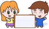 Children Announcement — Stock Vector