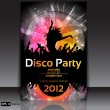 Disco Party-Hintergrund. Vektor-illustration — Stockvektor