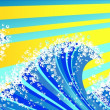 Royalty-Free Stock Vector Image: Sea waves and sun, eps 8