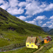 Myrdal station. — Stock Photo