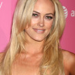 Peta Murgatroyd - Stock Photo