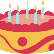 Stock Photo: Birthday cake with lit candles