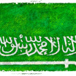 Drawing of the flag of Saudi Arabia — Stock Photo