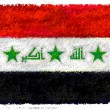 Stock Photo: Flag of Iraq