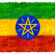 Stock Photo: Drawing of flag of Ethiopia