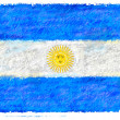 Flag of Argentina — Stock Photo #12172485