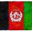 Flag of Afghanistan — Stock Photo #12172656