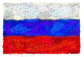 Flag of Russian Federation — Stock Photo