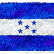 Stock Photo: Flag of Honduras