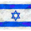 Foto de Stock  : Flag of Israel