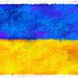 Drawing of the flag of Ukraine — Stock Photo