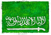 Drawing of the flag of Saudi Arabia — Stock Photo