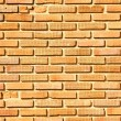 Old brick wall texture: can be used as background — Stock Photo